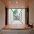 名古屋建築家 コートハウス