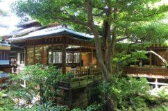 古川為三郎旧邸(現在為三郎記念館)