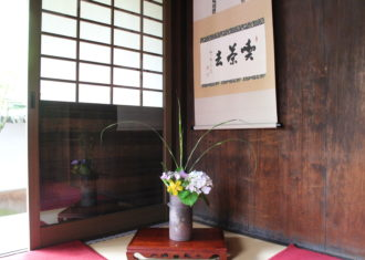 生け花と「喫茶去」の掛け軸で客を迎える