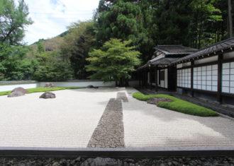 玉堂美術館の建築と庭園2