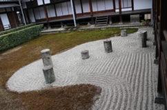 東福寺方丈庭園に見学