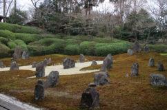 東福寺光明院 もう一つの重森三玲の庭