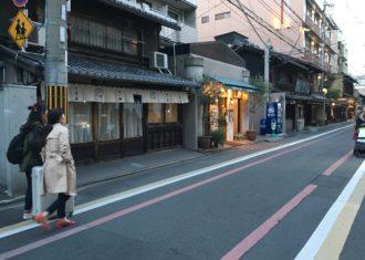 京都 団扇の阿以波のお店