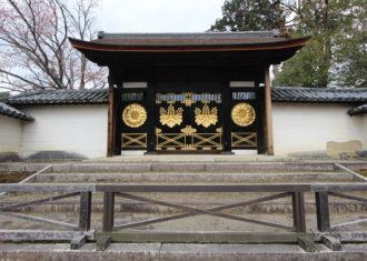 醍醐寺三宝院 唐門から庭園へ人を迎え入れる装置
