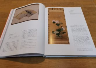 「ドラッカー・コレクション 珠玉の水墨画」展