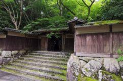 京都 八瀬の寺 青紅葉が美しい門二題