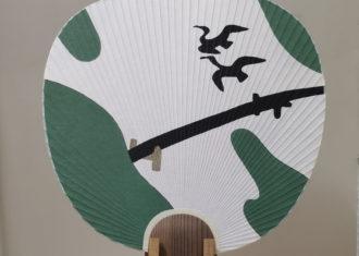 京都阿以波(あいば)の風流なうちわ