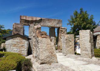 恵那地方でとれる魅惑的な錆御影石