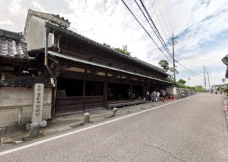 栗東市 旧和中散本舗 大角家住宅の建築