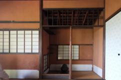 天然図画亭の茶室