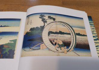 もう一つの風景画浮世絵 北斎の富嶽三十六景