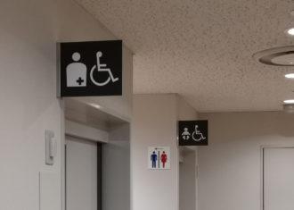 某施設 バリアフリートイレの改修 機能別に分ける