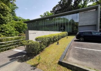 津市 石水博物館 川喜田家の博物館