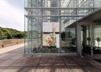 岡崎市美術博物館 渡辺省亭展