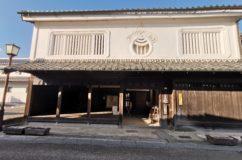 関宿 旅籠玉屋